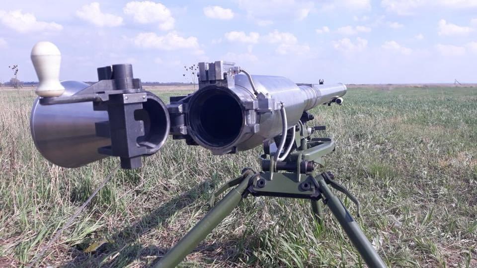 "Станковый противотанковый гранатомет ""Ланцея"" / фото mil.in.ua"