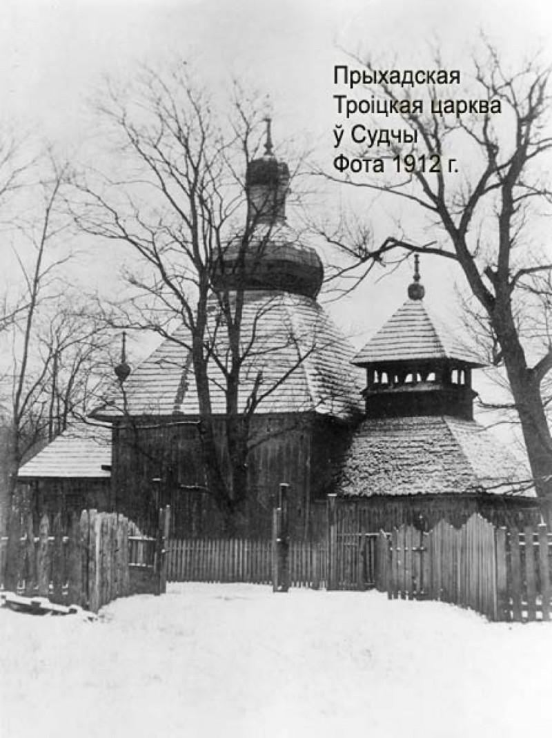 Уникальные фотографии разрушенных волынских храмов / pershyj.com