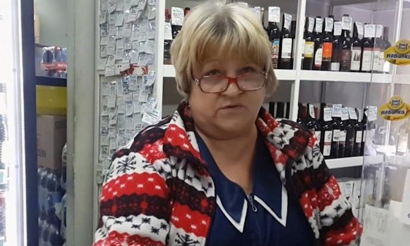 Женщину уволили / фото bloknot.ru