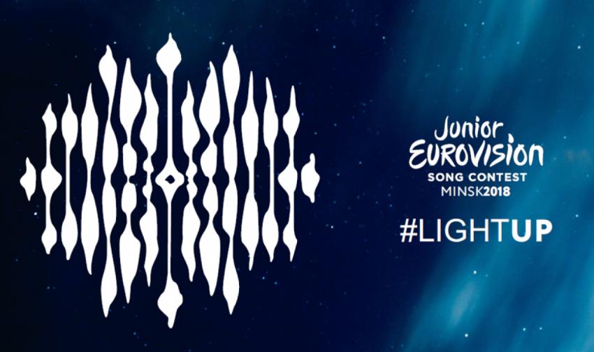 Украина впервые не будет принимать участия в детском Евровидении / фото eurovision.ua