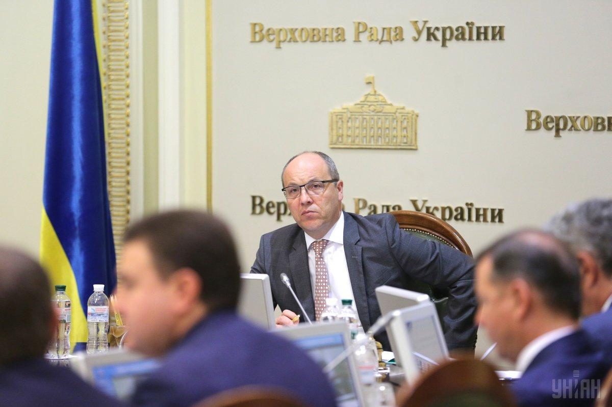 7 листопада 2017 року Верховна Рада в першому читанні ухвалила проект Виборчого кодексу / фото УНІАН