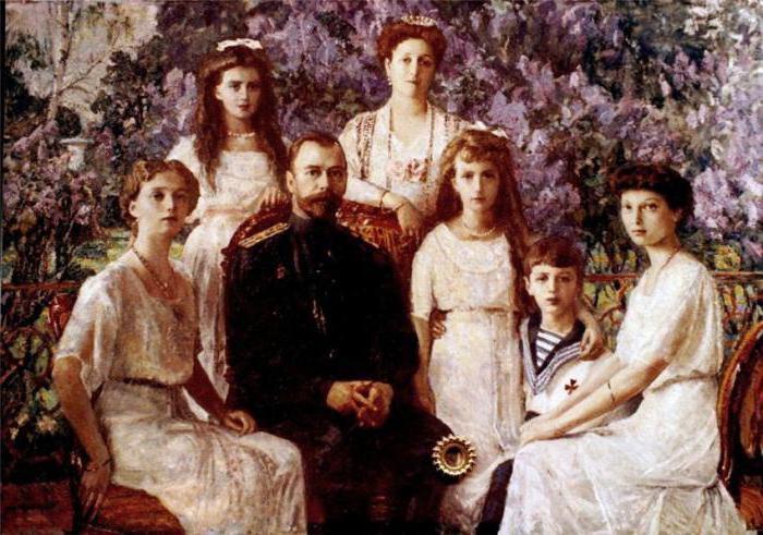 Царская семья / фото из открытых источников