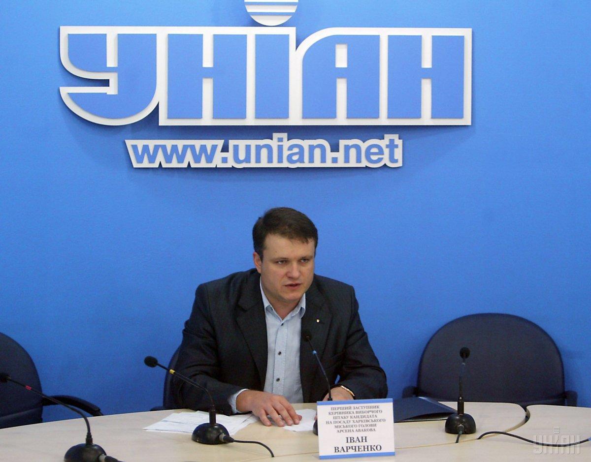 Варченко рассказал, в чем состоит план деоккупации / фото УНИАН