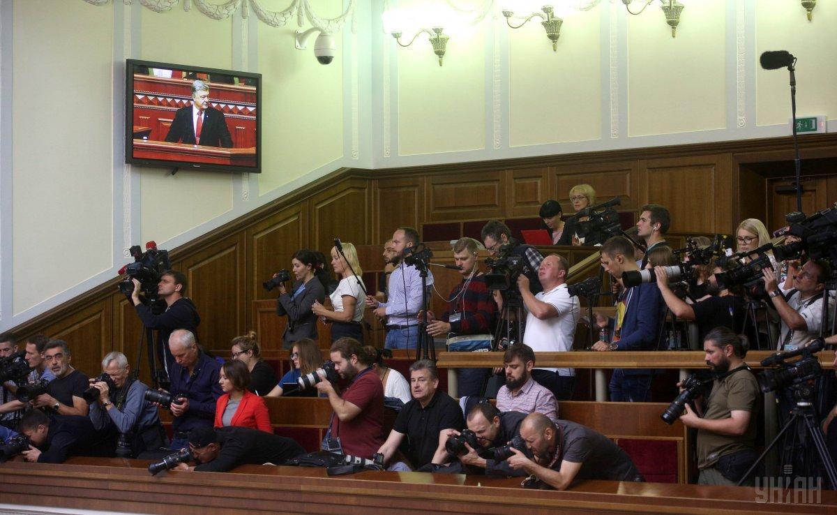 Журналисты считают решение Регламентного комитета «антидемократическим» / фото УНИАН
