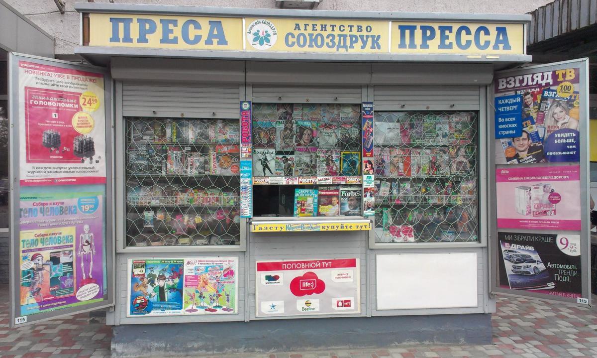 В Киеве демонтируют торговые объекты по продаже прессы