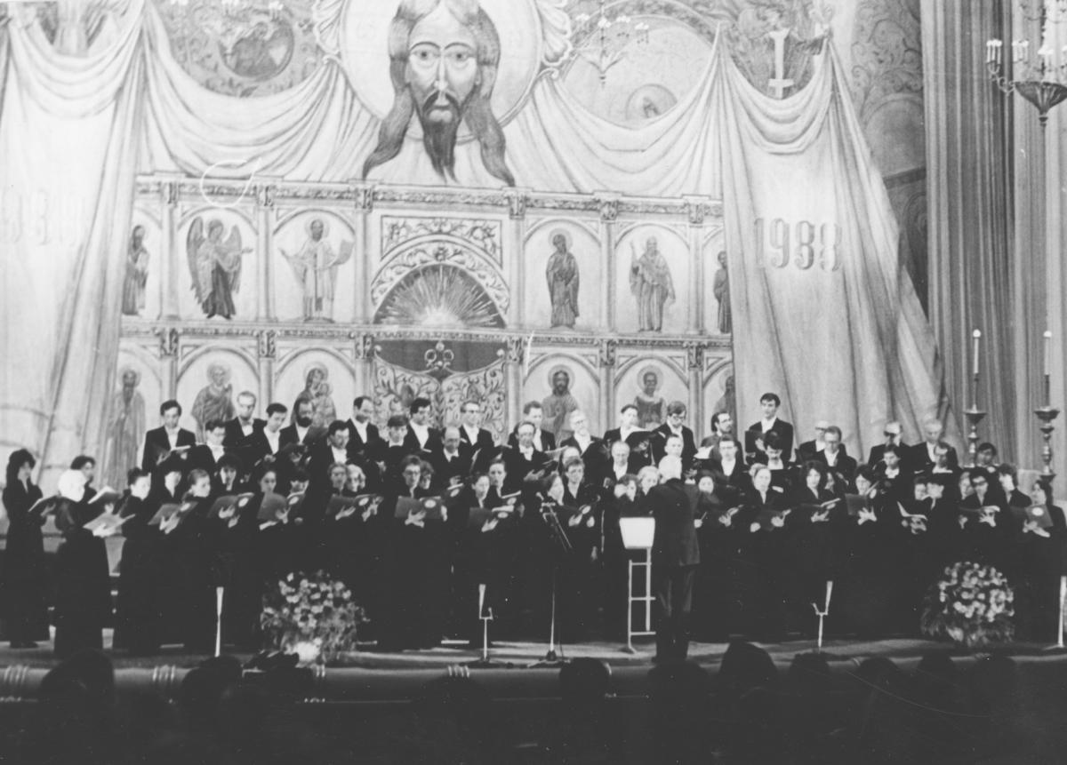 Празднование 1000-летия Крещения Руси, 1988 год / vera.foma.in.ua