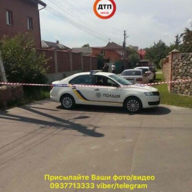 "Введен план ""Перехват"" / фото facebook.com/dtp.kiev.ua"