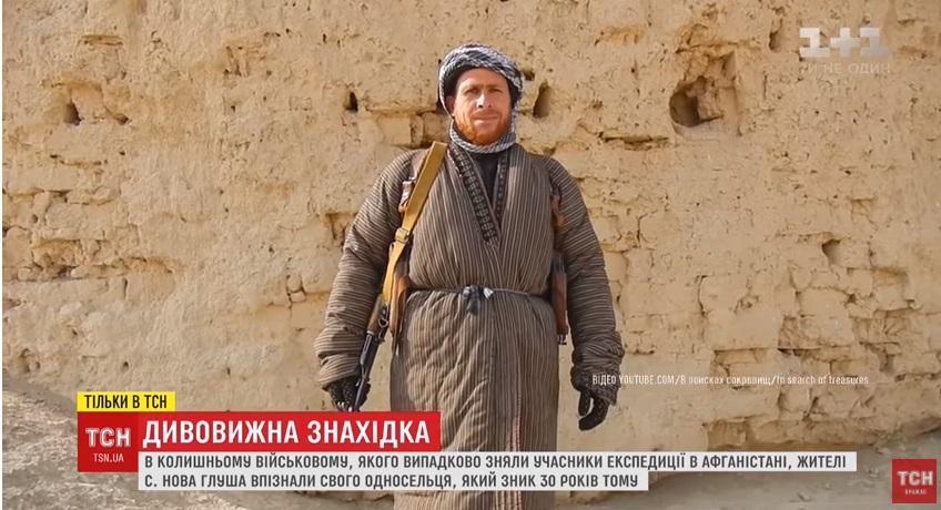 Білокуров хоче приїхати на Батьківщину та побачити матір / Кадр з відео ТСН