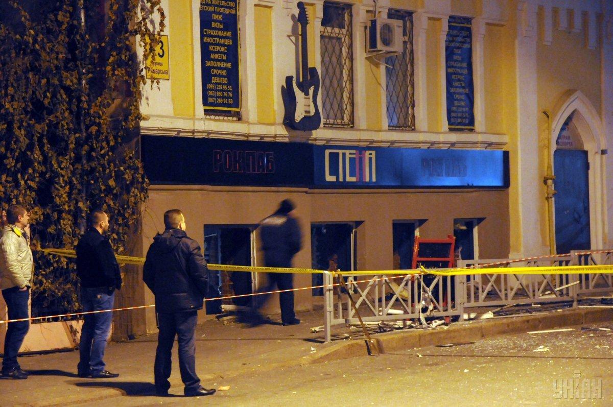 """9 листопада 2014 року у Харкові в пабі """"Стіна""""стався вибух / фото УНІАН"""