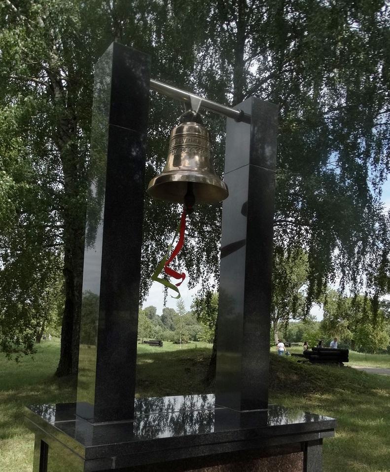 Рівно 75 років тому село Шауличіспалили німці, а 366 місцевих жителів замучили і розстріляли / orthos.org
