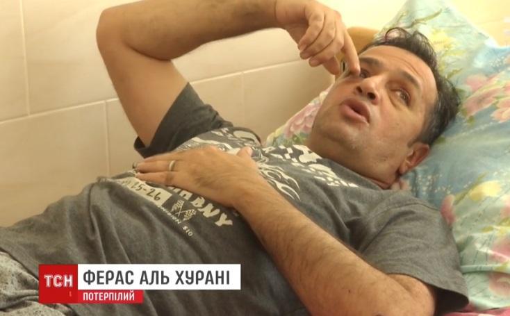 Потерпевший находится в больнице/ Скриншот