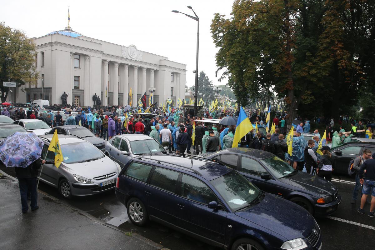Під Радуприїхали борці за права автомобілістів /УНІАН