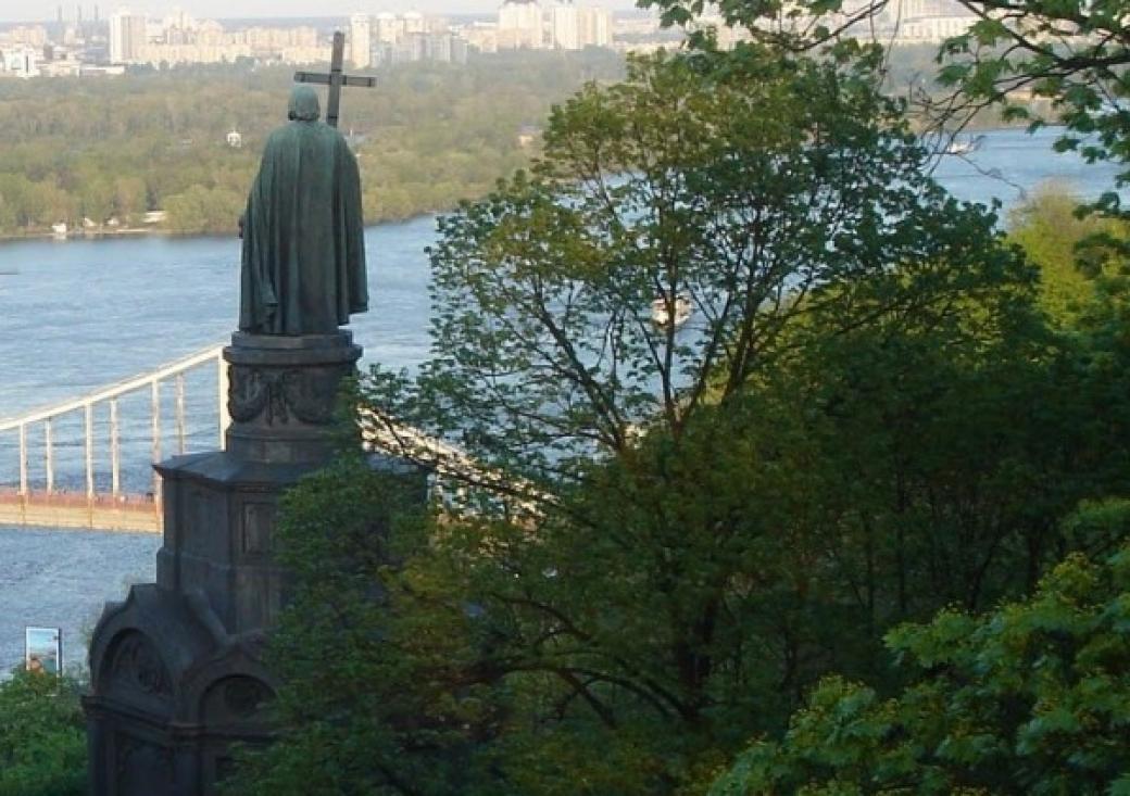 1030-ліття Хрещення Русі / vera.foma.in.ua