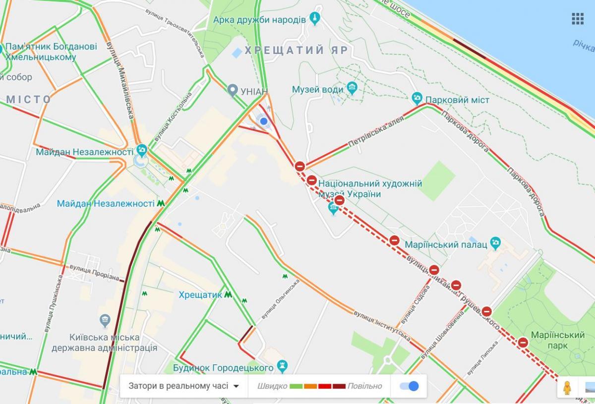 Скриншот - карти Google