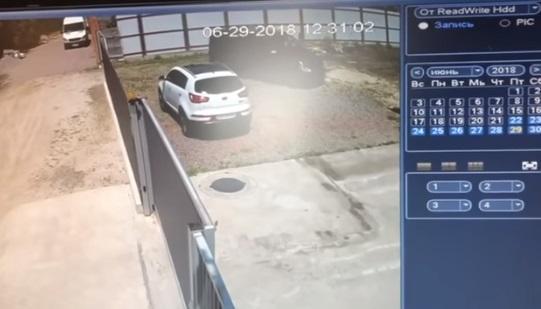 Сина колишнього нардепа знайшли мертвим у Києві / Скріншот