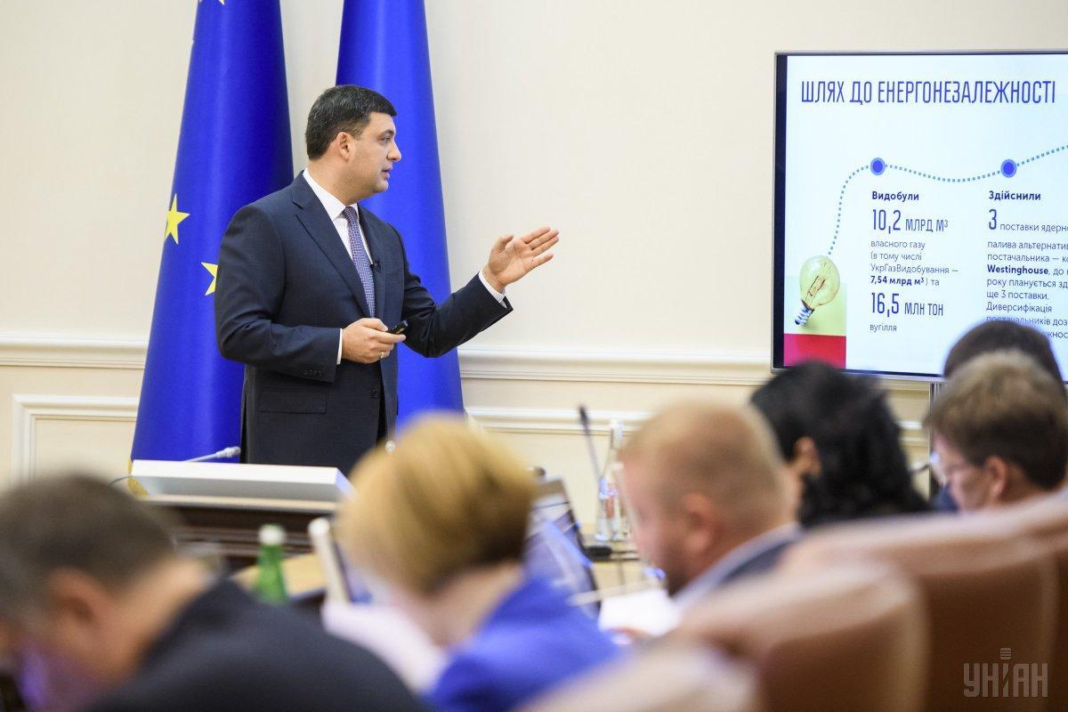 Гройсман знает, как снизить цены на газ / фото УНИАН