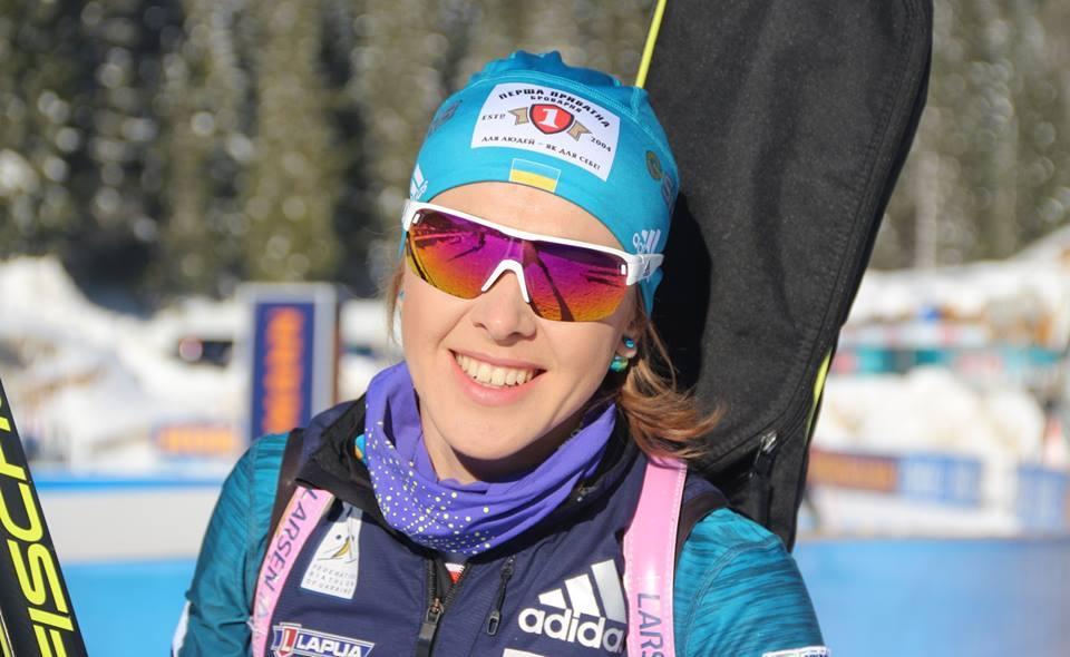 Юлія Джима стала десятою / фото facebook.com/biathlon.com.ua