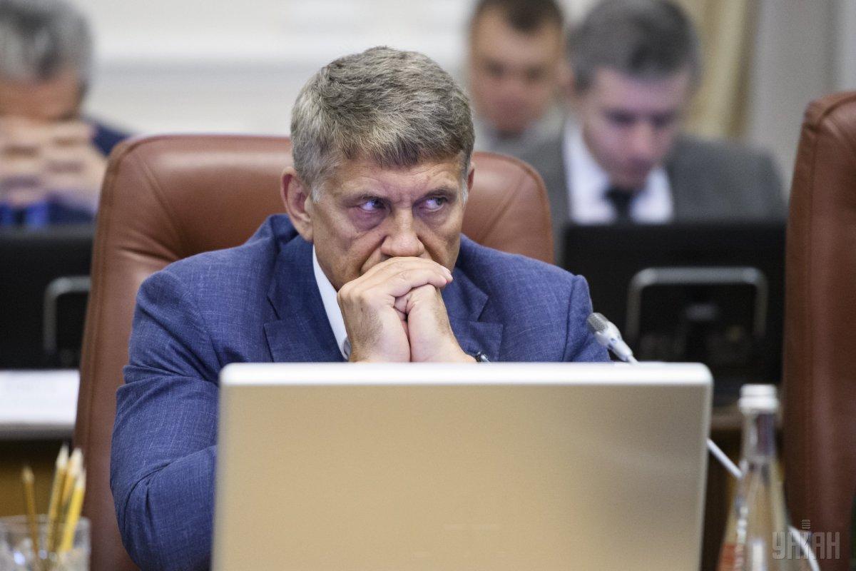 Насалик считает возможным снижение цены на газ / фото УНИАН