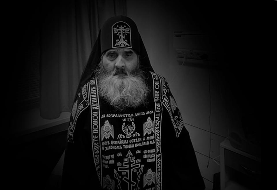 В мае этого года священнослужитель был пострижен в Великую схиму / news.church.ua