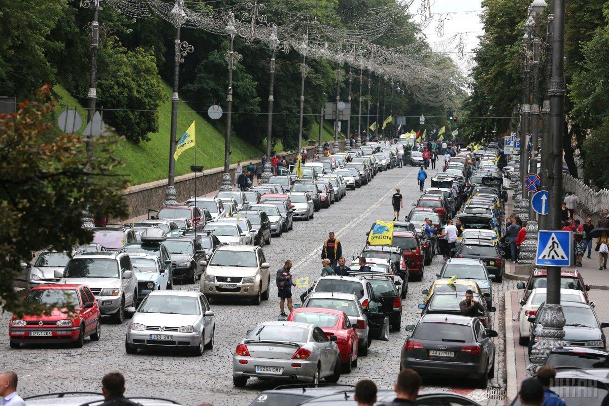 Почти 60 тысяч авто на еврономерах находятся в Украине незаконно - ГФС / фото УНИАН