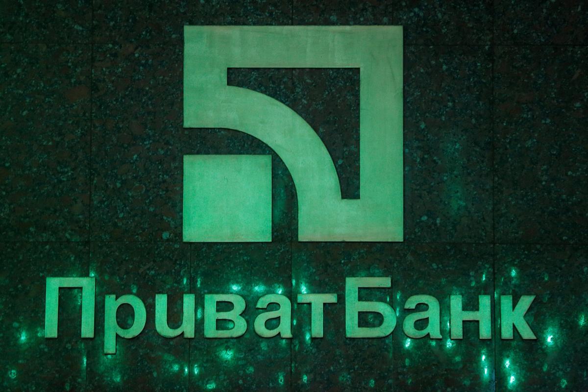 Внутренний аудит Приватбанка выявил многомиллионные нарушения службы безопасности / REUTERS