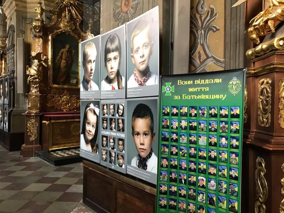 У Гарнізонному храмі Львова відкрилась фотовиставка / galinfo.com.ua