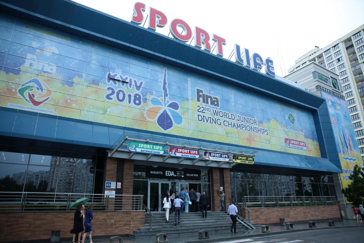 Чемпіонат Світу зі стрибків у воду серед юніорів проведуть в Києві