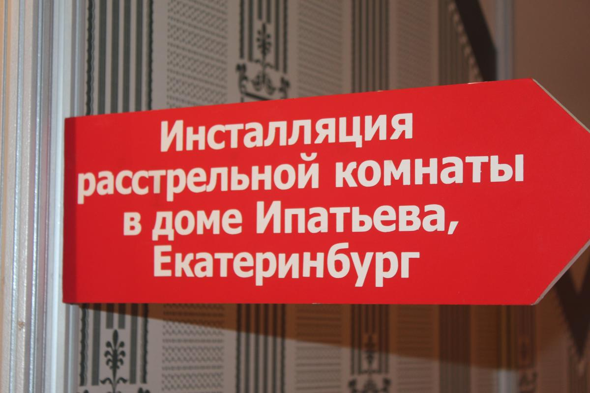 / uv66.ru