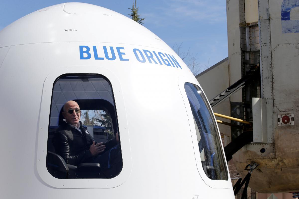 New Shepard / REUTERS