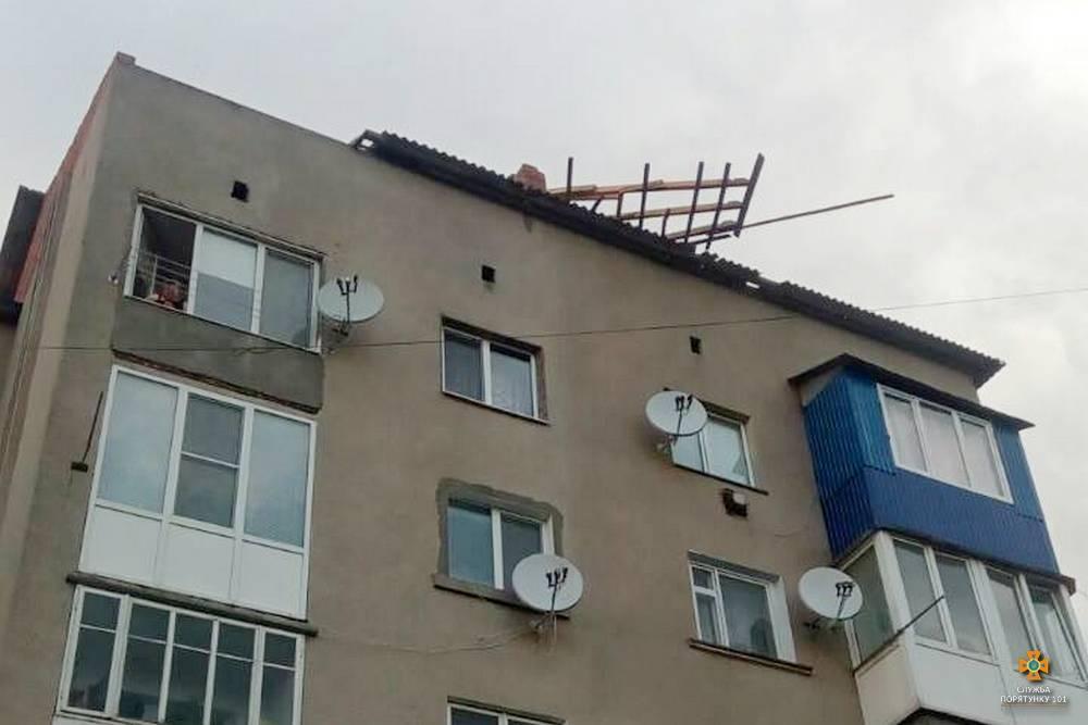 Наслідки буревію на Тернопільщині 12 липня / Фото ДСНС