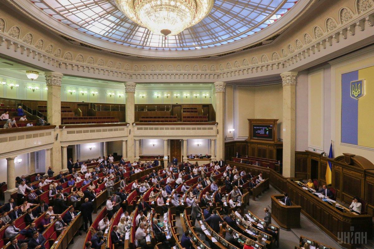 У Раді лунав гімн України/ фото УНІАН