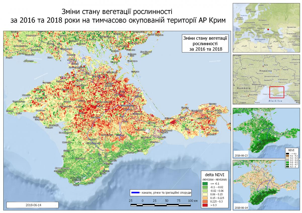 Vegetation level changes in Crimea / mtot.gov.ua