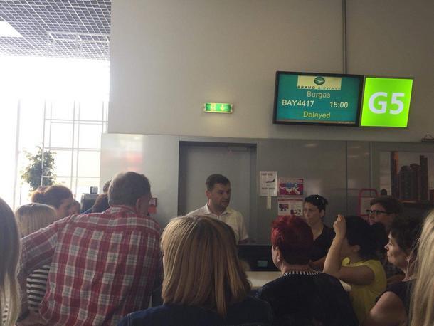 Bravo Airways снова отличилась / фото apostrophe.ua