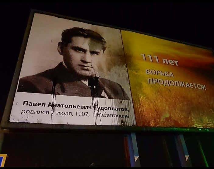 Судоплатов является уроженцем города Мелитополь Запорожской области / фото Игорь Артюшенко, Facebook