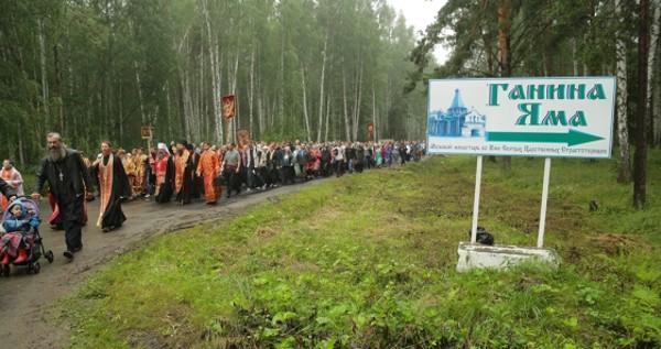 Ожидается, что в крестном ходе примут участие порядка 100 тысяччеловек / blagovest-info.ru