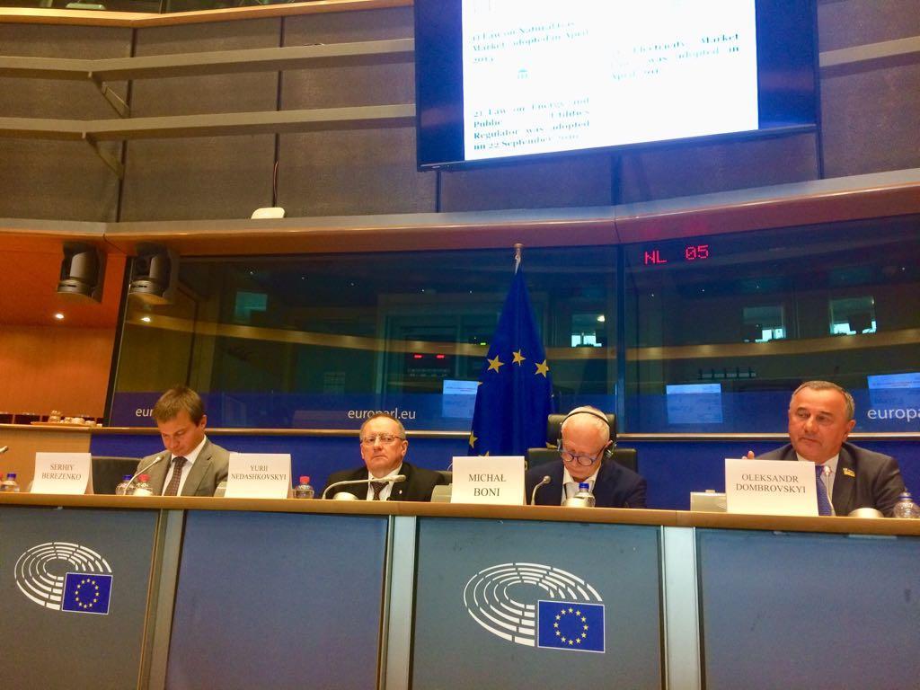 В Європарламенті представили енергоміст «Україна – ЄС» та проект добудови ХАЕС / фото energoatom.kiev.ua