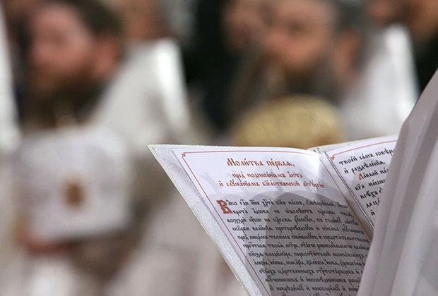 РПЦ дозволила відспівувати нехрещених немовлят / soborjane.ru