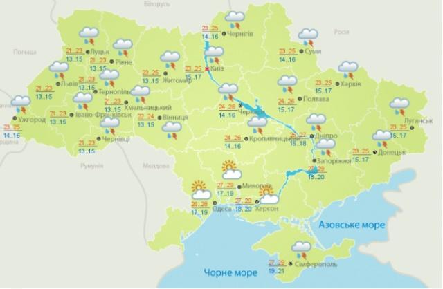Прогноз погоди на понеділок, 16 липня, від Укргідрометцентру