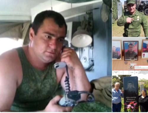 Водитель того же батальона Имидвар Айдамиров / Necro Mancer