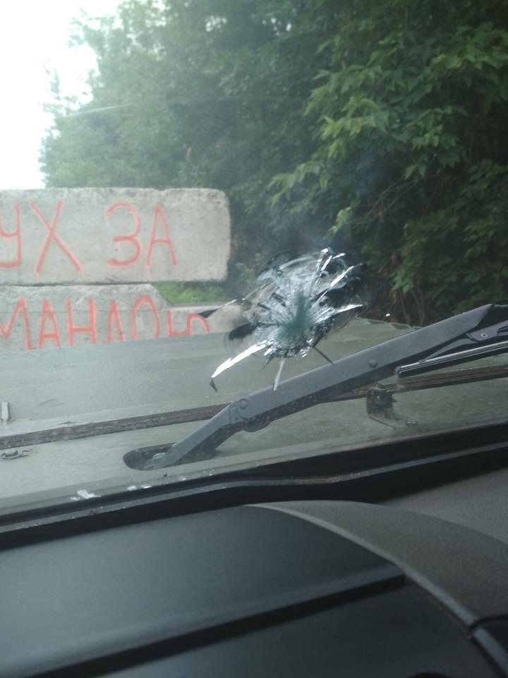 Инцидент произошел в 6 часов утра / ГПСУ