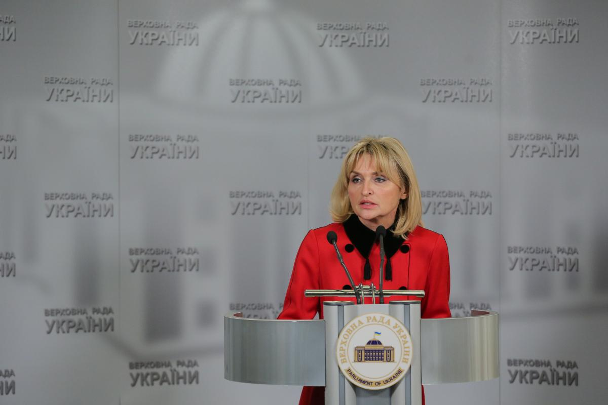 Исследование ИНПОЛИТ назвало самым эффективным депутатом ВР Ирину Луценко