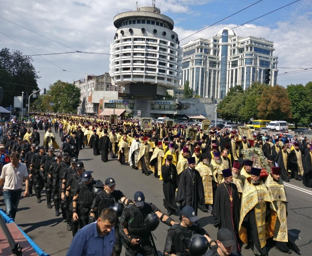 Крестный ход УПЦ в День Крещения Руси-2017 / news.church.ua