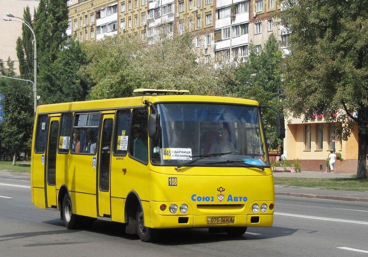 Проезд в маршрутках Киева снова подорожает / фото autocentre.ua