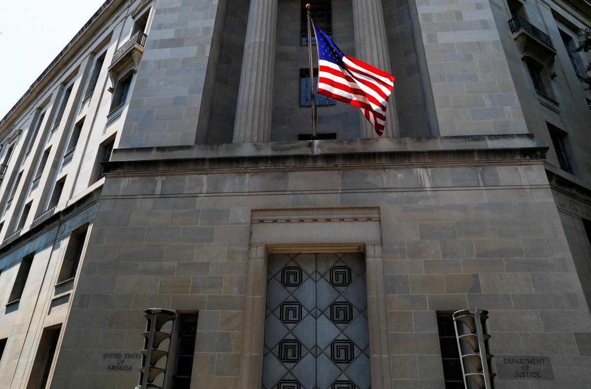 В рамках розслідування йдуть перевірки на наявність операцій з відмивання грошей / Ілюстрація REUTERS