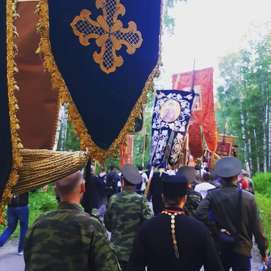 Хресний хід в Єкатеринбурзі / facebook.com/korovina.maria