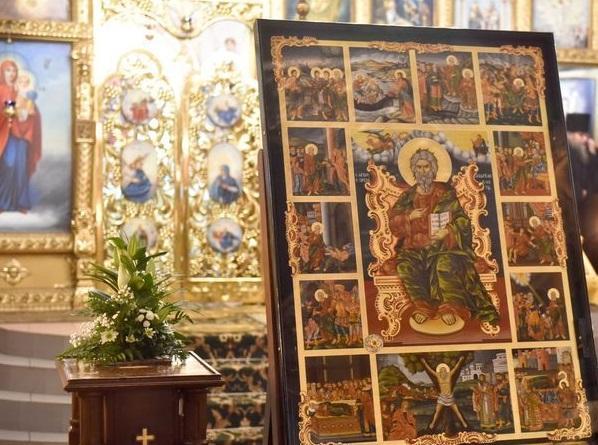 Святыня направляется в Киевпутем самого апостола - по Днепру / eparhia.net