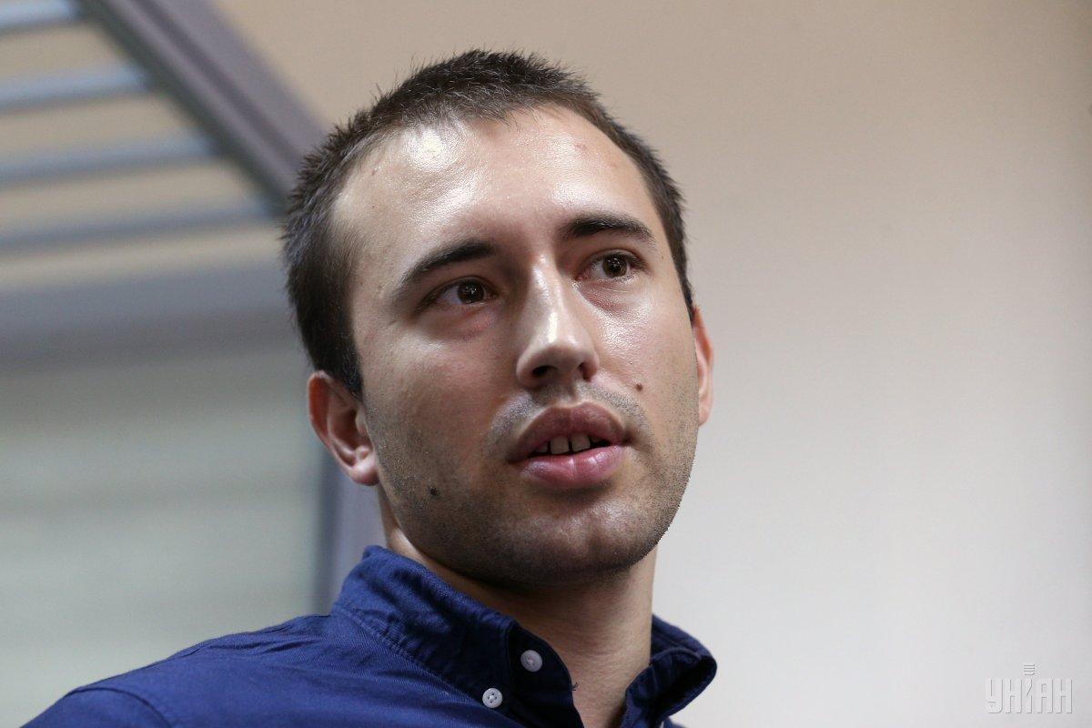 Координатора праворадикалов С14 Мазура отправили под домашний арест / фото УНИАН
