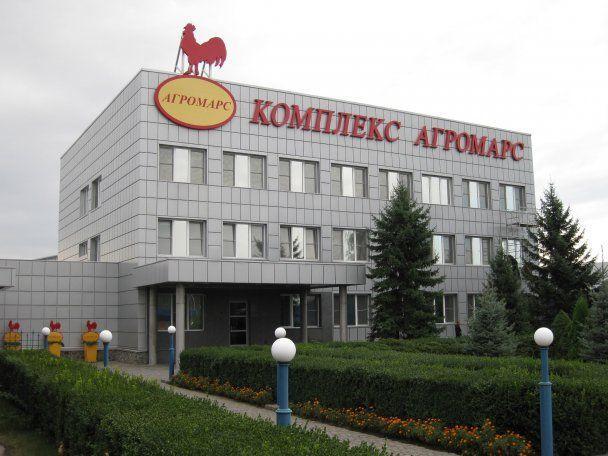 «Комплекс Агромарс» планує побудувати додатковий сучасний завод