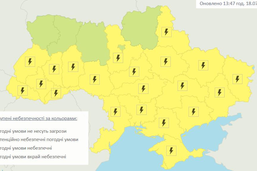 Негода очікується майже по всій країні / Укргідрометцентр