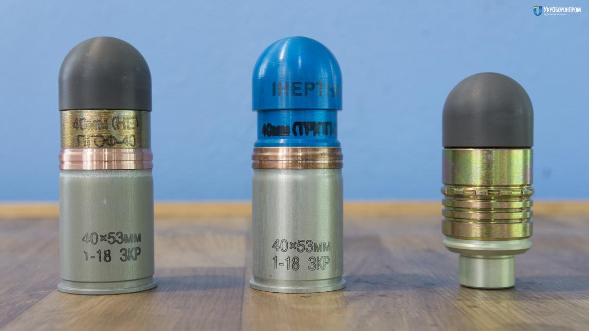 «Укроборонпром» начал производить боеприпасы постандартам НАТО